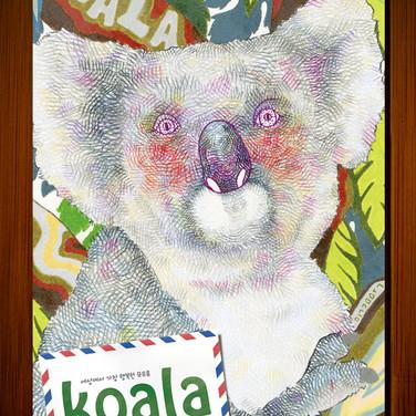 MOVIE POSTER : KOALA