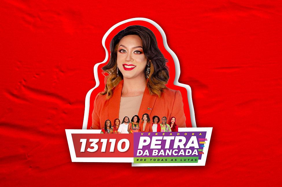 petra1.jpg