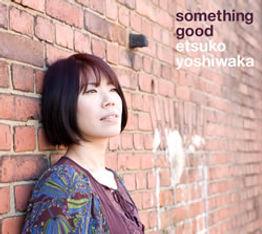 disc_somethinggood.jpg