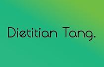 Dietitian Tang logo.png