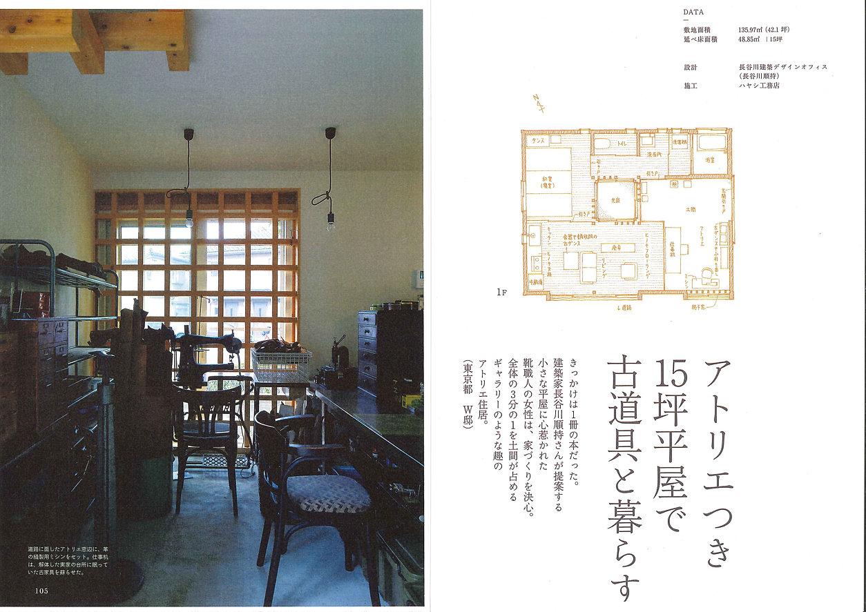 MorinoieDesign-10.jpg