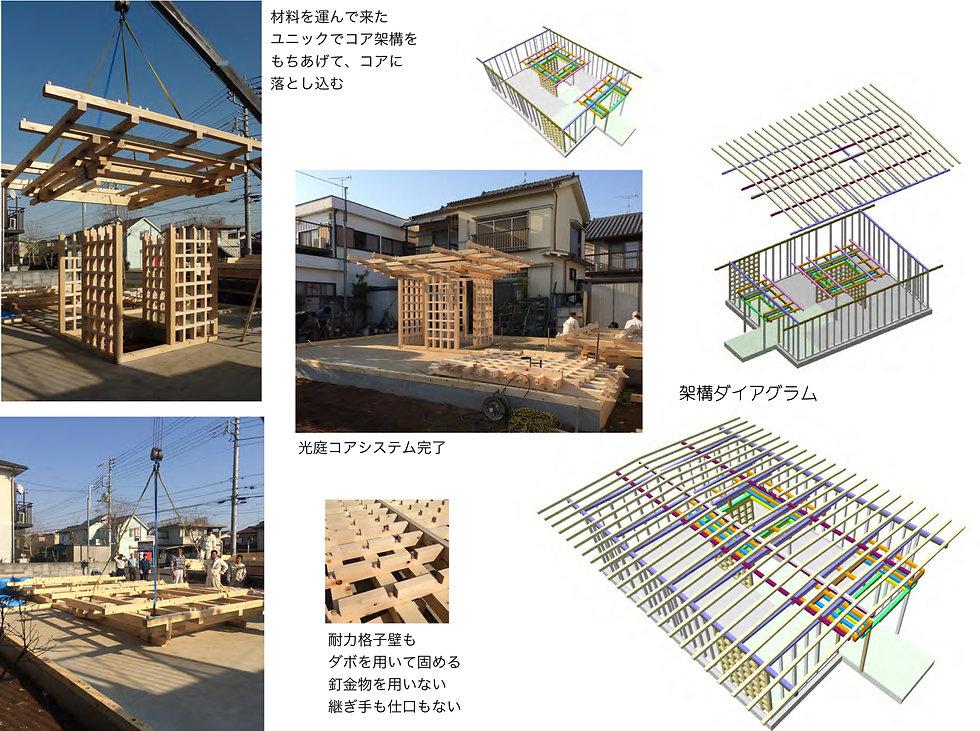 MorinoieDesign-6.jpg