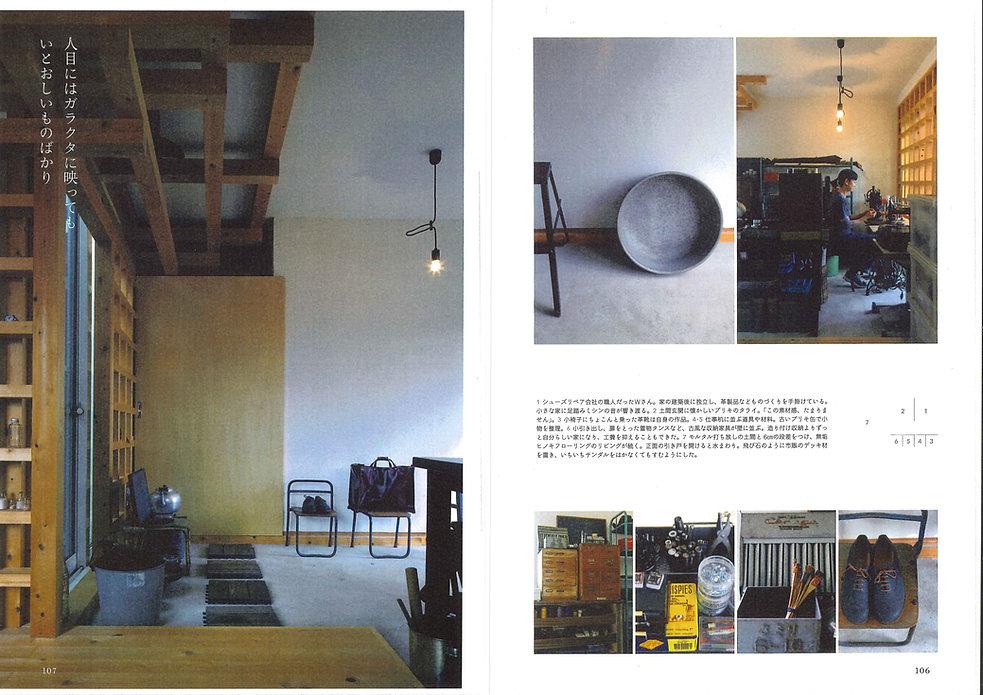 MorinoieDesign-11.jpg