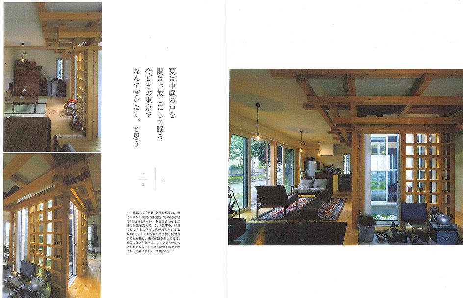 MorinoieDesign-12.jpg