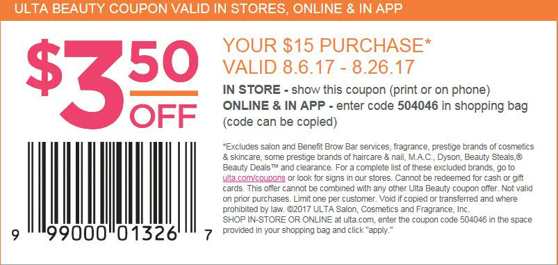 ulta coupon cosmetic sales