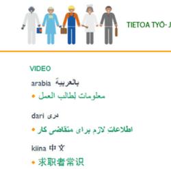 TE-info