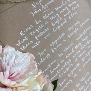 Nuptials - A Reading