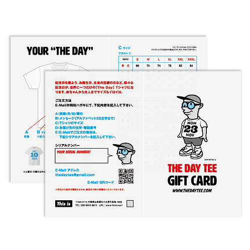 The Day Tee Gift Card