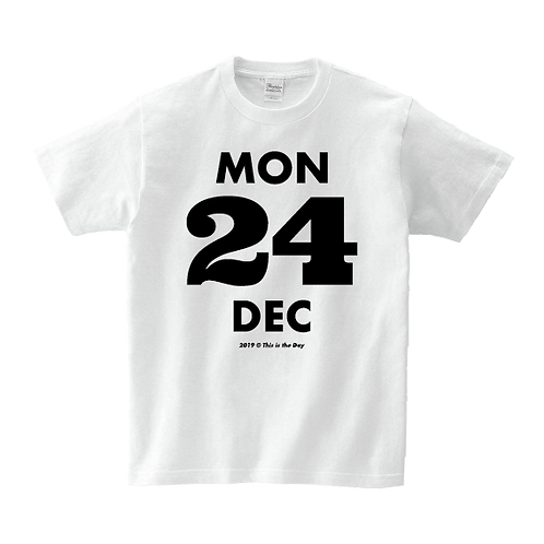 Day Tee Adult