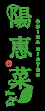 logo_tate_c.png
