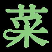 moji-sai のコピー.png