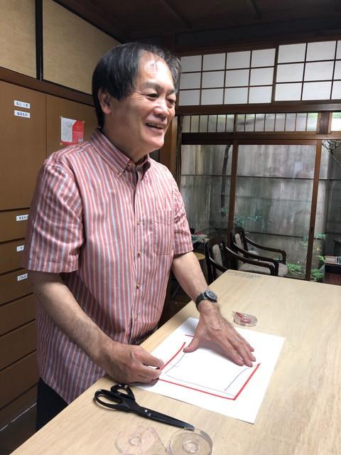 光島 貴之 Takayuki Mitsushima