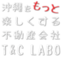 title文字.png