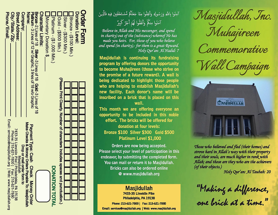 muhajireen_brochure_outside_2020_final-p