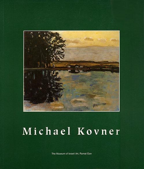 Michael Kovner