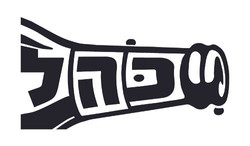 cohal logo 10 ae.jpg