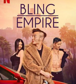 Review of Bling Empire: Not All Asians are Crazy Rich