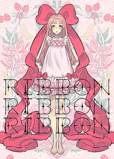 ribbon_sample_cover