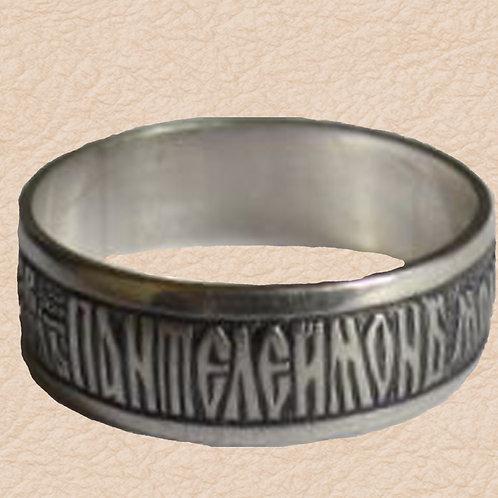 Кольцо № 04 Вес2.5г Cв Целитель Пантелеймон моли Бога о мне