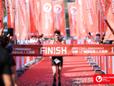 Challenge Anhui - Debut Ironman distance 8.17