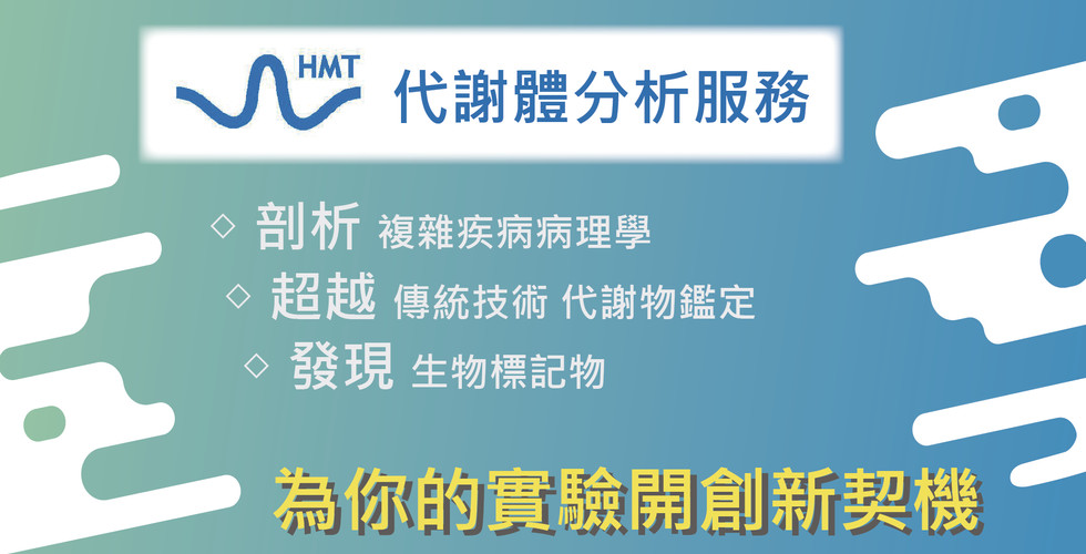 HMT 2-01-01.jpg