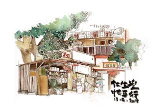 Nga Tsin Wai Tsuen_4.jpg