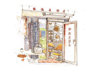 chuk yuen chun_salon.jpg
