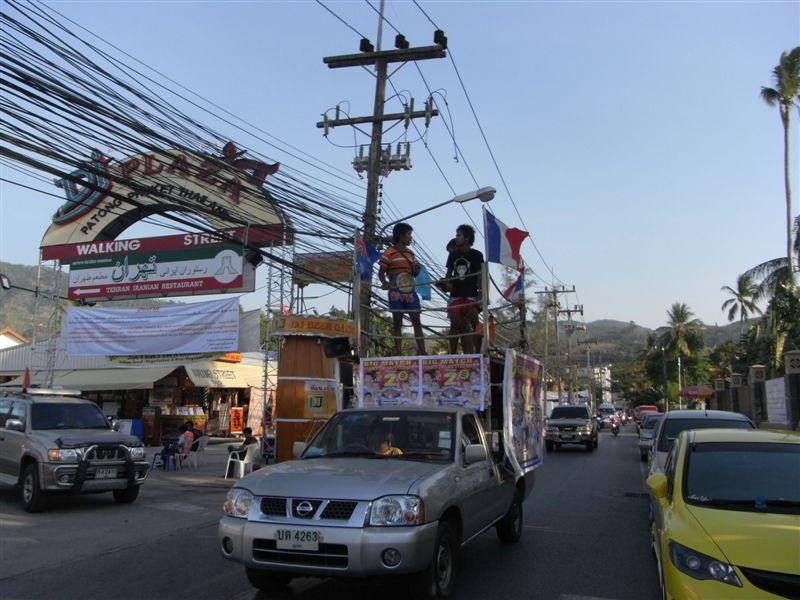 Thailand 2010-0195.JPG