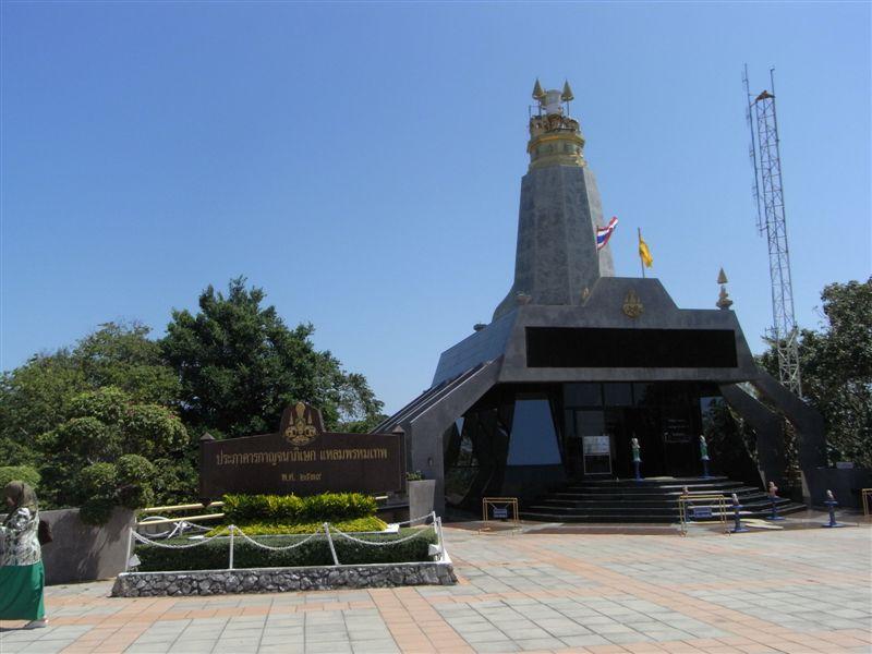 Thailand 2010-0141.JPG