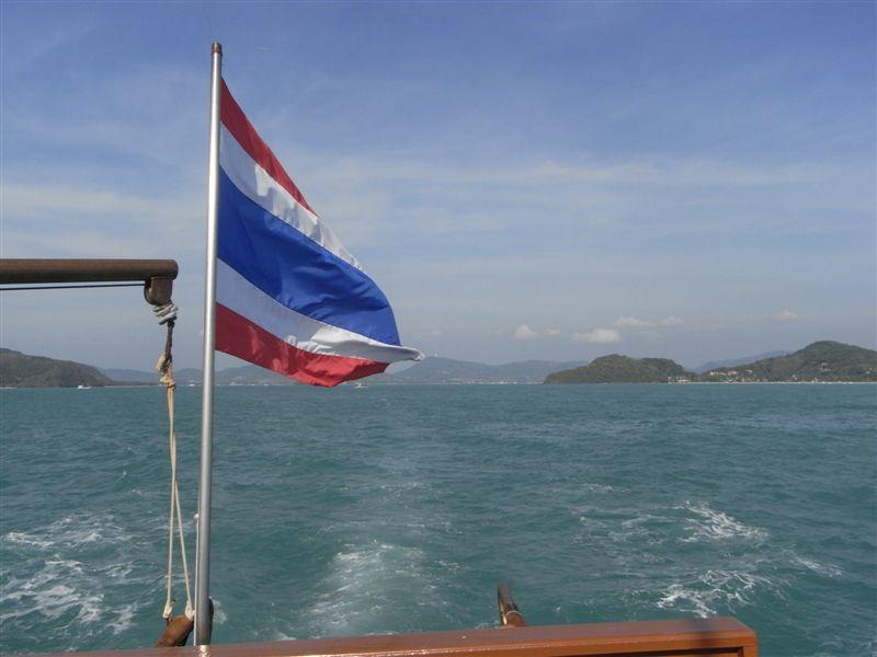 Thailand 2010-0206.JPG