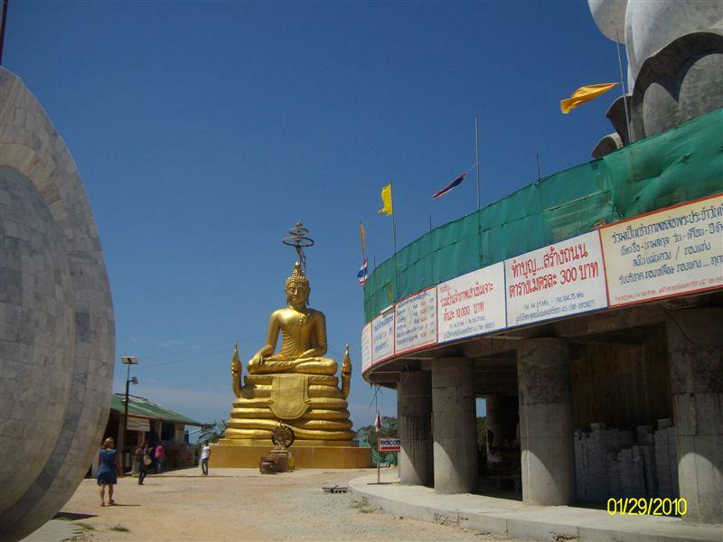 Thailand 2010-0150.JPG