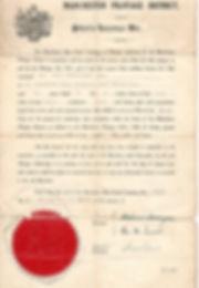 1955_05_first_class_certificate.jpg