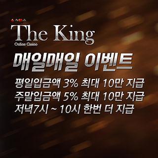 theking6002.jpg