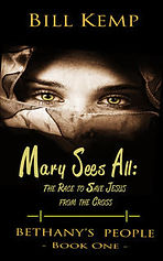 Mary sees all cover4-11-2018.jpg