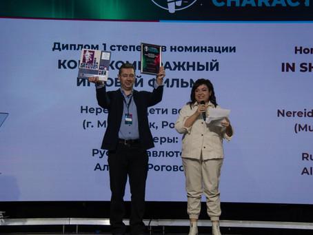 Фильмы и мероприятия МКФ «Северный Характер» собрали почти 100 тысяч просмотров