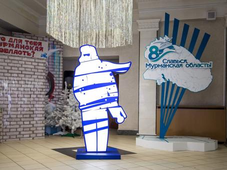 Международный кинофестиваль «Северный Характер» открывается в Мурманске в режиме онлайн