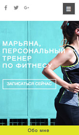 Спорт и отдых website templates – Личный тренер