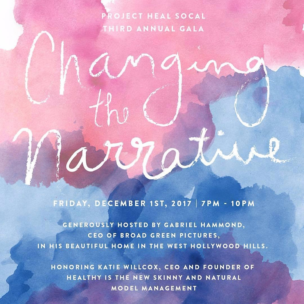 Changing the Narrative Event
