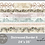 Thumbnail: DISTRESSED BORDERS II  - Redesign Décor Transfers®
