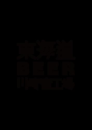 ビールロゴ_アートボード 3 のコピー 2.png