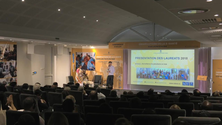 2018 Conference of The Global South Ehealth Observatory