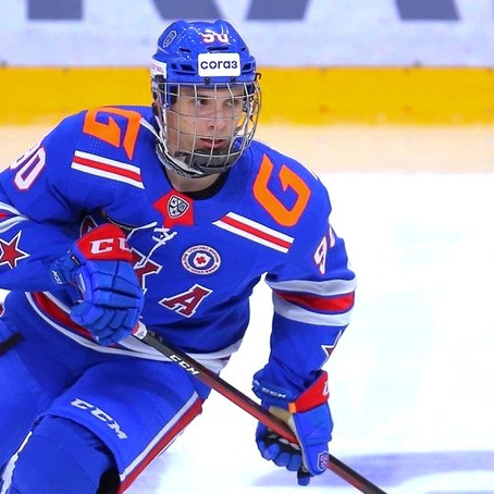 Prospect Report: Nikita Chibrikov