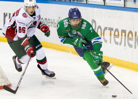 Prospect Report: Rodion Amirov