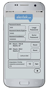 app smart evo 1 password