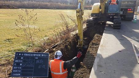 明倫地区送水管布設1.JPG
