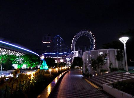 Tokyo Dome City (13/16)
