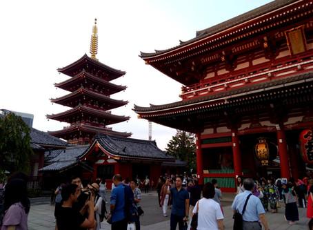 Tokyo jour 2 (14/16)