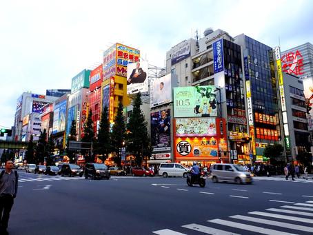 Tokyo - jour 1 (12/16)