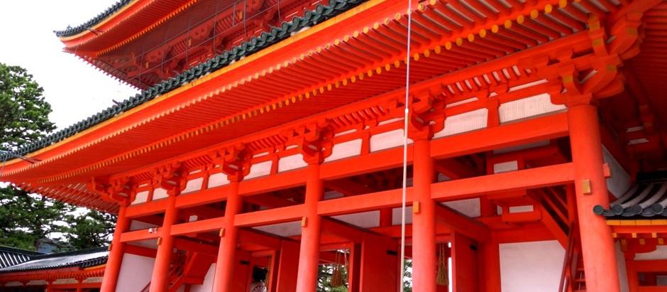 Kyoto (8/16)