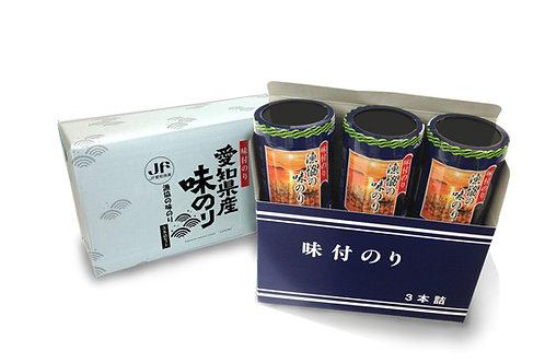 愛知県漁協の味付のり 3本入